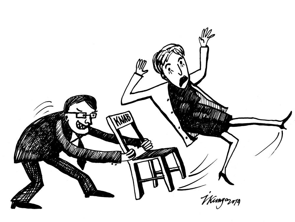 08-01-2014 Streļčenoka un Strīķes krēslu spēles.