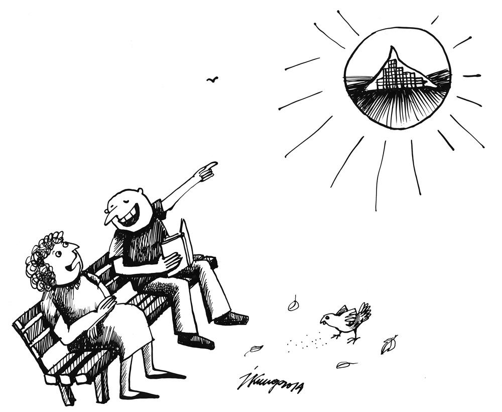 08-09-2014 — Mūsu Gaismas pils apspīdējusi Latviju! — Dēliņ, tā ir reti siltā atvasaras saule!