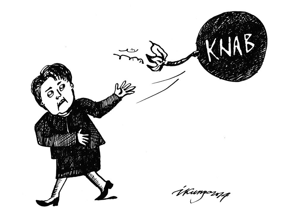 11-06-2014 — Lai KNAB problēmas risina kāda komisija. Man paliek par karstu!