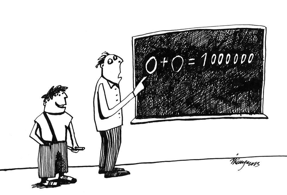 17-07-2013 — Pēterīt, miljons nav pareizā atbilde!  — Skolotāj, Izglītības ministrijā arī kļūdījās par miljonu.