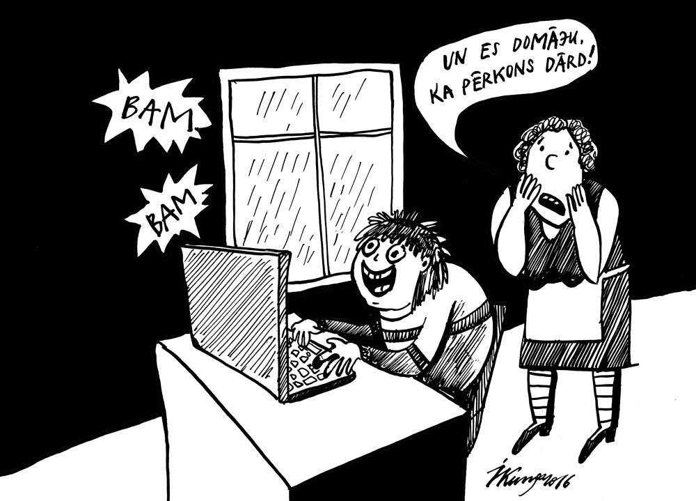 24-08-2016 Lietainās skolēnu brīvdienas tiek pavadītas pie datora.