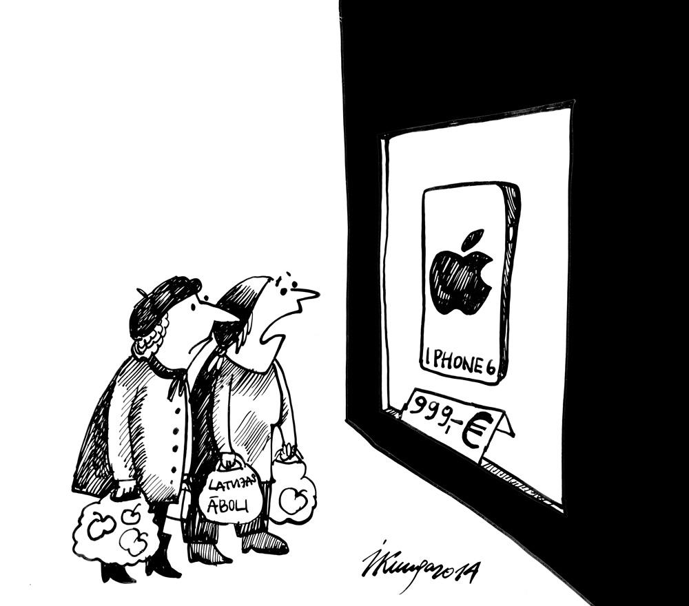 25-09-2014 - Tik dārgs, jau iekosts ābols!