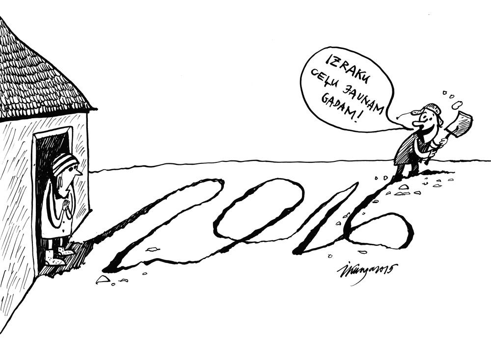 28-12-2015